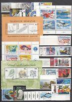 E3128/ ICELAND – 1997 / 1999 MINT MNH MODERN COLLECTION – CV 225 $