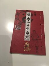 Hong Kong Characters in Jin Yong's Novels 金庸小說人物 張無忌太極拳 stamp booklet MNH 2018