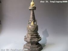 "20""Tibet Buddhism Temple Pure Bronze Copper Shakyamuni Pagoba Stupa Tower"