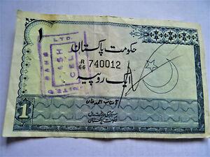 Pakistan 1 Rupee
