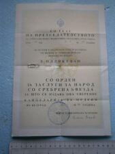 YUGOSLAVIA ORDER Medal of Merit DECREE CERTIFICATE JNA ARMY MACEDONIA decorating