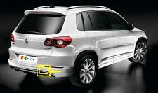 VW TIGUAN 07-16 NEW GENUINE REAR R-LINE BUMPER TOW HOOK COVER CAP 5N0807441A