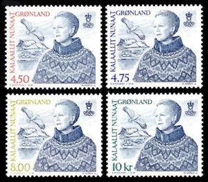Greenland 2000 Queen Margrethe II Definitive 4 original values, UNM / MNH