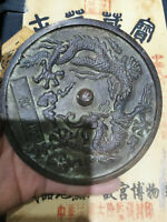 Chinese old bronze mirrors, Feng shui,Dragon mirror A