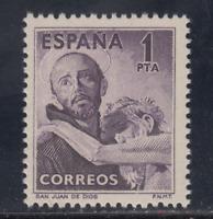ESPAÑA (1950) MNH NUEVO SIN FIJASELLOS SPAIN - EDIFIL 1070 (1 pts) LOTE 1