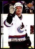 2007-08 Upper Deck Series 1 Kevin Bieksa #36