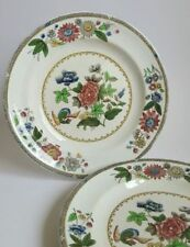Spode Copeland Unboxed Antique Original Porcelain & China