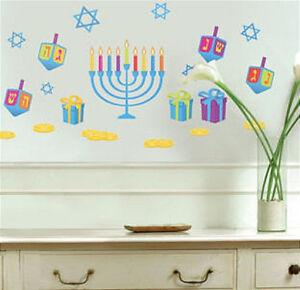 CHANUKAH icons wall stickers 40 decals children dreidels menorah gelt Hanukkah