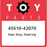 45510-42070 Toyota Gear assy, steering 4551042070, New Genuine OEM Part