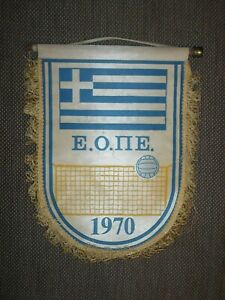 BIG SIZE! 1970 GREECE Bulgaria VOLLEYBALL OFFICIAL GAME Pennant Streamer Flag