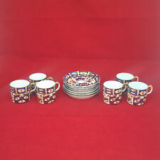 More details for royal crown derby imari pattern no. 2451 coffee cup & saucer (set of 6)