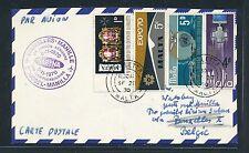 96748) Belgien SABENA FF Brüssel - Manila 8.11.70, Karte ab Malta, EXPO