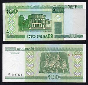 Bielorussia 100 rublei  2000 FDS/UNC  B-01