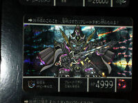 SD GUNDAM SUPER DEFORMED CARD CARDDASS PRISM CARTE 293 BANDAI JAPAN 1991 G+>EX+