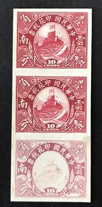 China 1912 Great Wall Revenue Stamps Imperf 10c Proof On Hard Cards