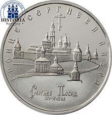 Polierte Platte Münzen aus Russland (ab 1991)