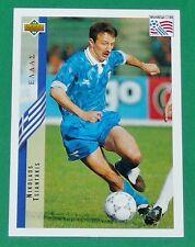 FOOTBALL CARD UPPER DECK 1994 USA 94 NIKOLAOS TSIANTAKIS GRECE GREECE HELLAS