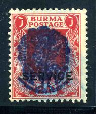 BURMA Japanese Occupation Scott 1N15 SG J35a 1942 Peacock Issue 9G4 5