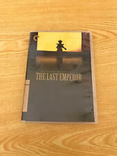 The Last Emperor - Criterion Collection DVD