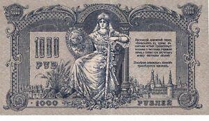 Russia 1000 Ruble 1919 PS418 UNC