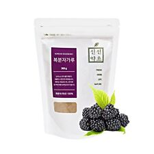 Natural 100% Korean Black Raspberry Powder Immunity Boost High Quality 300g