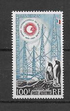 More details for fsat/taaf 1963 adelie penguin cat.£120  mint nh