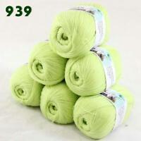 Sale Lot of 6 balls x 50g LACE Soft Acrylic Wool Cashmere hand knitting Yarn 939