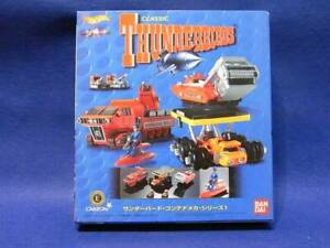 Thunderbirds Classic Hot Wheel Container Mecha VOL.1 set CWUE charawheel Gerry