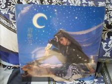 a941981 Anita Mui Sealed LP 梅艷芳 妖女