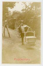 1920s Photograph China Hong Kong Street Seller Water Carrier? Fine Detail