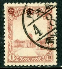 China 1936 Manchukuo 4th Definitive 1 Fen VFU I444 ⭐⭐⭐⭐⭐