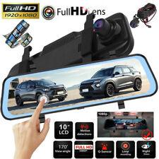 "10"" HD 1080P Dual Lens Car DVR Dash Cam Video Camera Recorder Rearview Mirror"