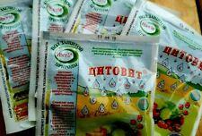 """Tsitovit ""Chelated micronutrient fertilizers, trace elements in organ5 packs"