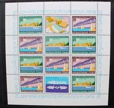BULGARIA 1977 Air Mail The Danube Bridge. SHEETLET. Mint Never Hinged. SG2633/34