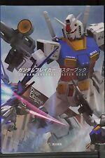 JAPAN Gundam Breaker Master Book (Guide Book)