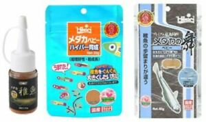 Medaka food baby made in Japan 3 set - ultrafine particles & floating from Japan