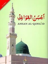 Ahsan al-Qawaid (Colour Coded - New Edition) - Large