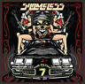 "Shameless ""The Filthy 7"" CD feat Tracii Guns Phil Lewis Stevie Rachelle Tuff 80s"