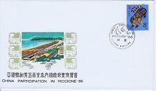 Commemorative cover, PRC, International Stamp Fair, Riccione, Italy, 1986