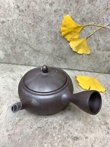hinomoto pottery tokoname-ware teapot Japanese kyusu