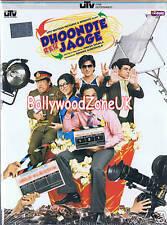 dhoondte REH jaoge - parash rawal - kunamul khemu - Nuevo Uk Spec Bollywood DVD