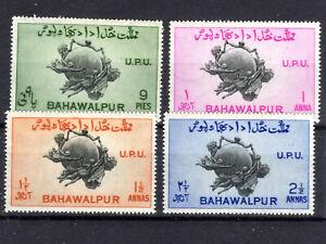 Bahawalpur full set P171/2  SG43a -46a 1949 MNH [B240721]
