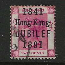 "HONG KONG QUEEN VICTORIA 1891 2c CARMINE JUBILEE OVERPRINT, SHORT ""J"" USED"