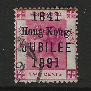 HONG KONG HK QV 1891 2c Rose, Jubilee SG51a, Used, Short J