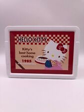 Sanrio Japan Kuji Hello Kitty 1985 Plastic Container with lid (L1)