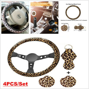 4PCS/Set Leopard Print Auto Car Steering Wheel Cover + keychain Cover + Coaster