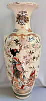 SATSUMA Antique Japanese Handpainted Vase Urn GEISHA Samurai