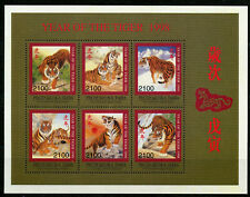 Year of the Tiger 1998 mnh minisheet 6 stamps Tuva Republic