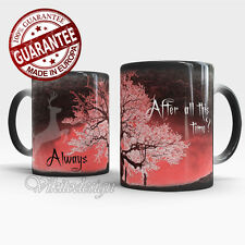 Harry Potter Severus Snape Quote Mug Color Changing Cup gift idea for her