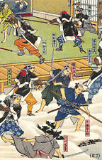 Japan Sumuraii Sword Fighting E 7 Postcard